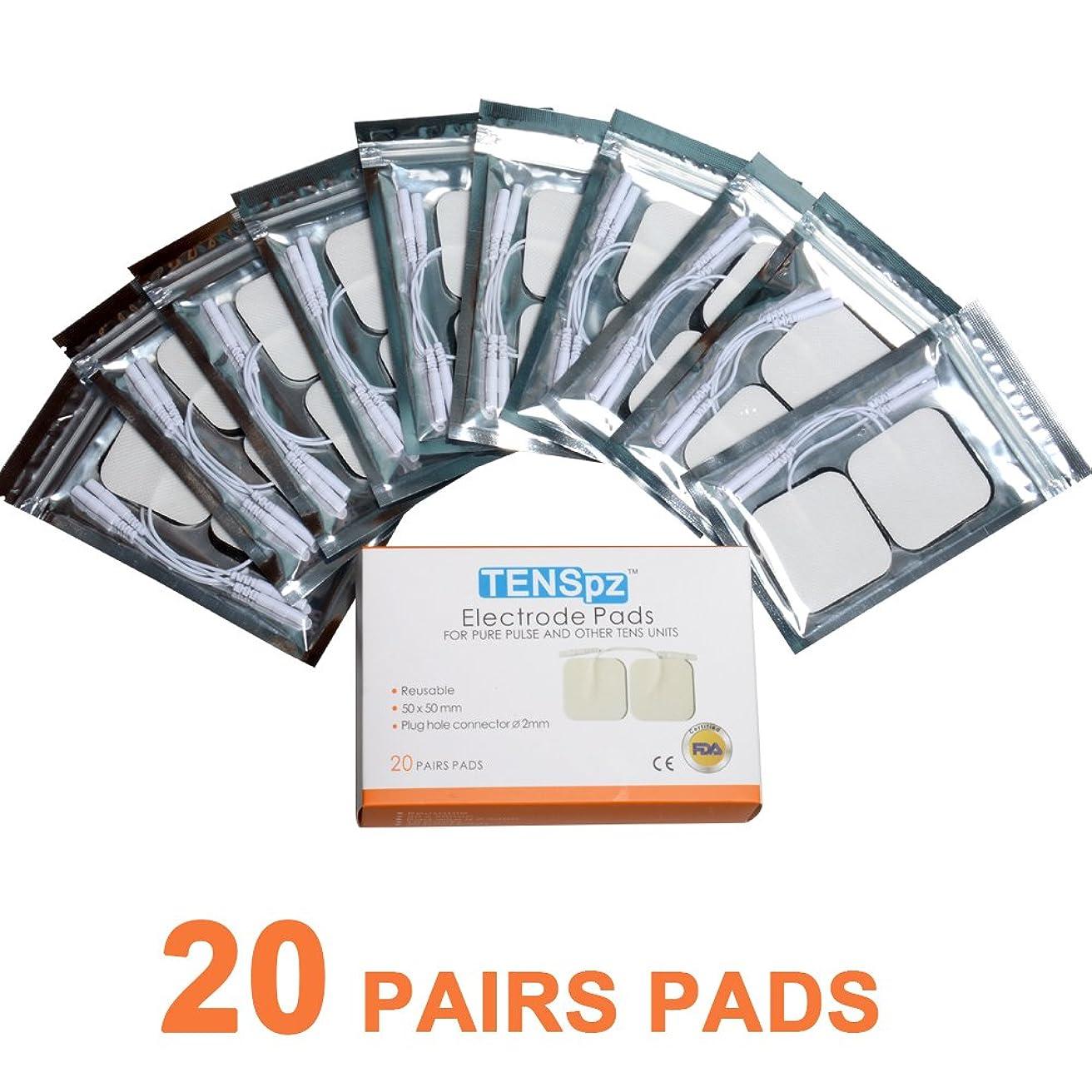 ループ遠いコンテンポラリーKonmed 粘着パッド 低周波用 5*5cm電極パッド ,10袋,4枚入り/袋