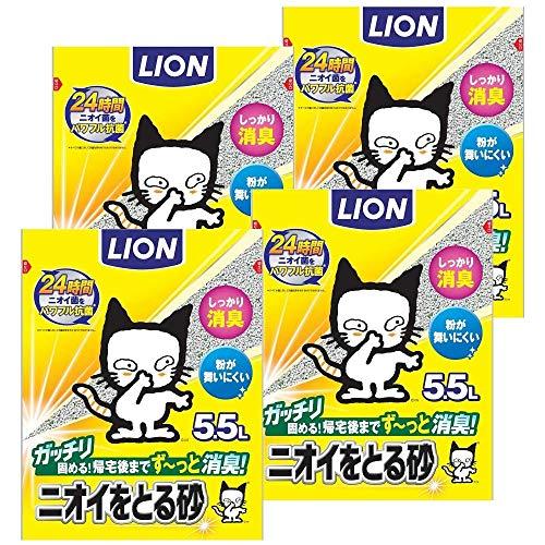 【Amazon.co.jp限定】ライオン (LION) ニオイをとる砂 猫砂 5.5L×4袋 (ケース販売)