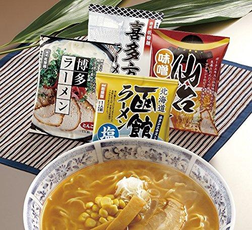 諸国ラーメンセット(4食入り)【生麺の乾麺,ノンフライ,低カロリー,日本全国選抜ラーメン】