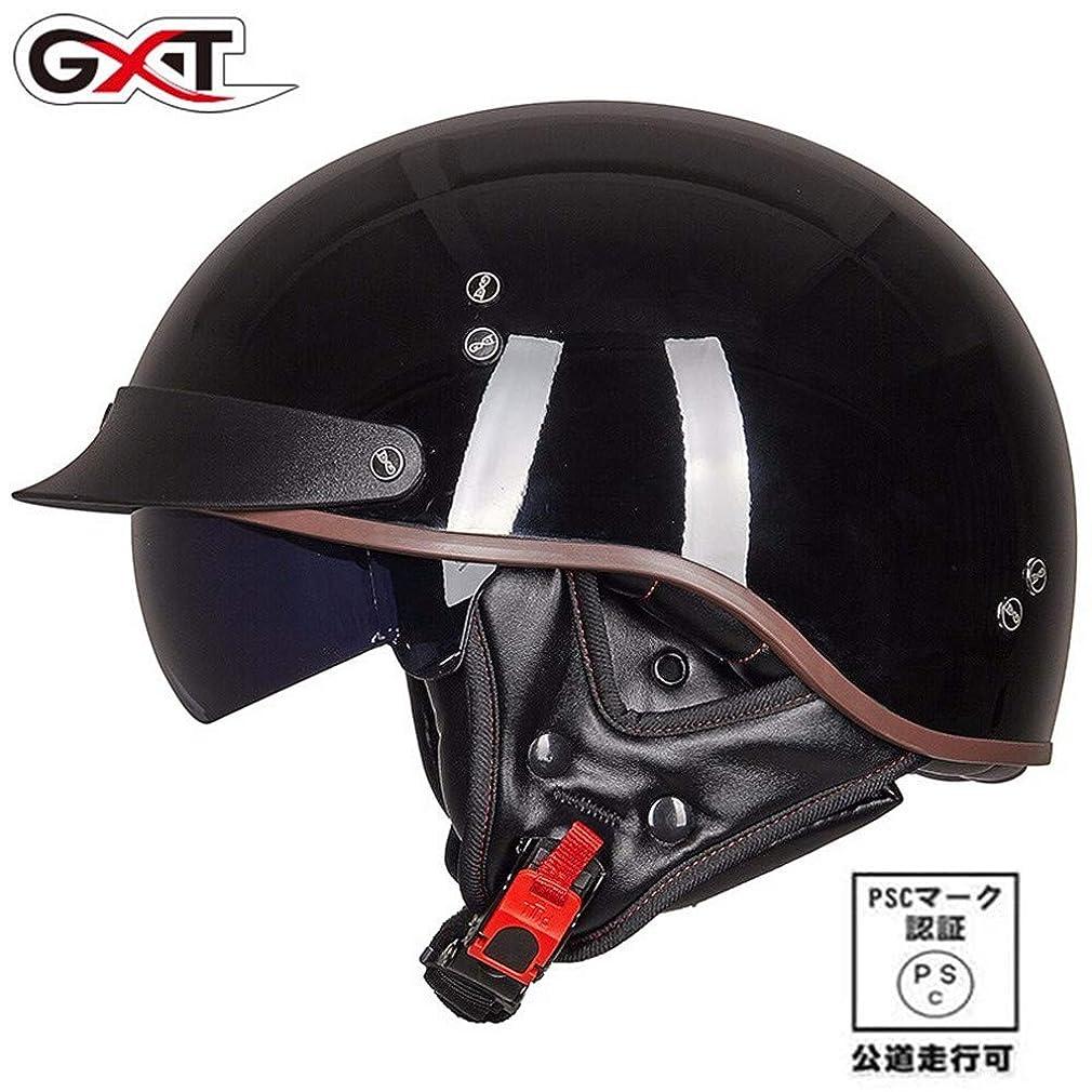 スピーチ賛美歌イタリアのオートバイハーフヘルメット ヘルメットハーフハット ヘルメット オートバイハーレーヘルメットメンズ レディース ゴーグル PSC 利用できる複数の色 (A11, XL)