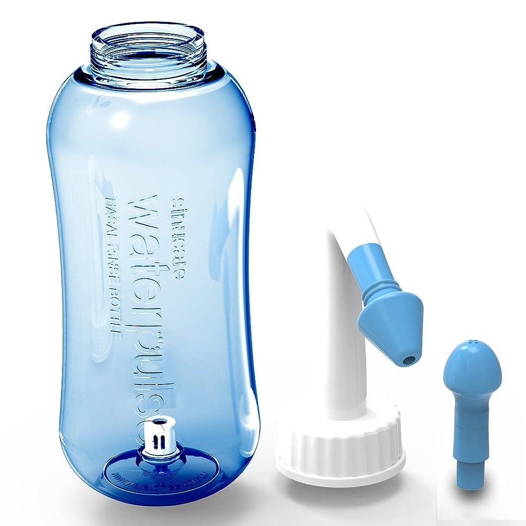 三角形シミュレートする内向きLoboo Idea 鼻洗浄ボトル 鼻洗い 鼻炎 花粉症 鼻づまり 予防対策 すっきり鼻うがい 鼻クリーン ハナクリーニング ノーズシャワー ネティポット 簡単痛くない … (300ML, Blue)