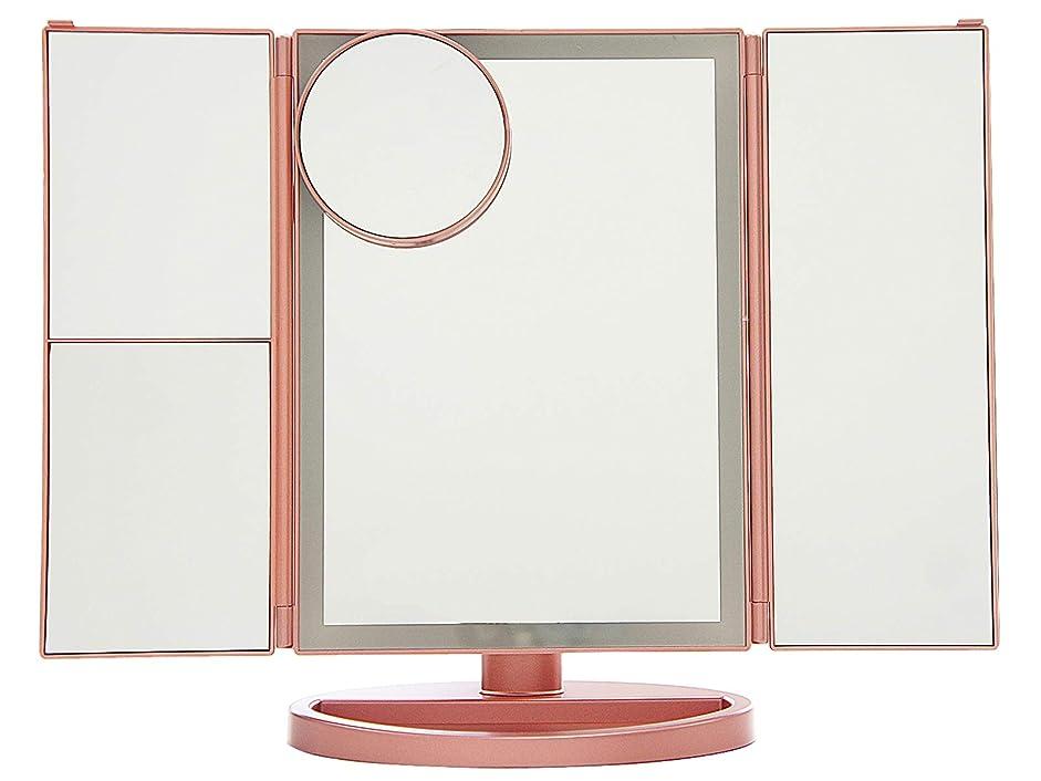 乱闘高いセーブCRAIFE 卓上式三面化粧鏡 折りたたみ式三面鏡 明るさ調整LED 2倍/3倍/10倍拡大鏡付き (ローズゴールド)