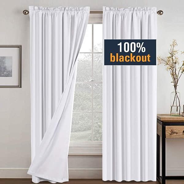 H VERSAILTEX 白色遮光窗帘的卧室仿棉保温隔热窗帘客厅 96 英寸长杆口袋防水牵索窗帘白背月板列