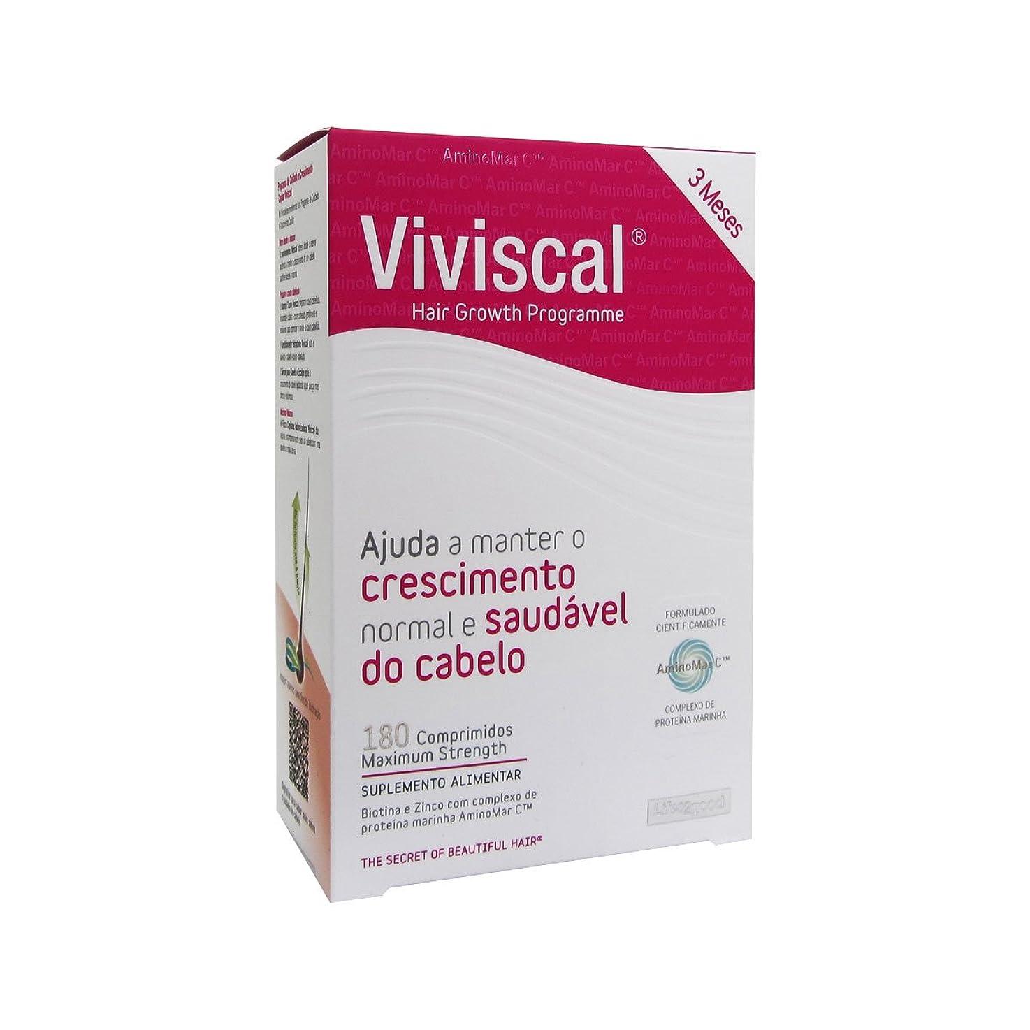 ラフソブリケット便益Viviscal Woman Maximum Strength European Packaging 180 Caps [並行輸入品]