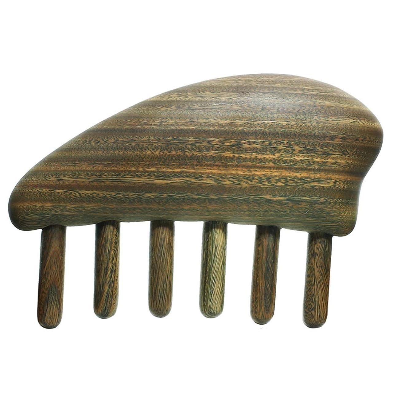 シーケンス素晴らしさ尽きるマッサージコーム、天然サンダルウッドワイドツース頭皮メリディアンコームレタリング歯付き木製櫛ギフトボックス (色 : A)