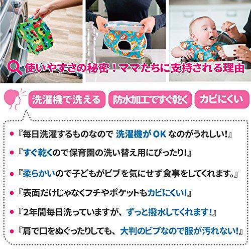 bumkins バンキンス 油が落ちるスタイ3点セット 日本正規品 スーパービブ Boy Assorted S3-B09