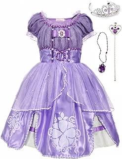 sofia dress up dress