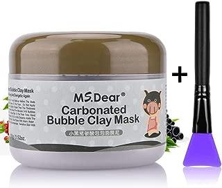 HailiCare Carbonated Bubble Clay Mask 3.52oz + Bamboo Charcoal Cleansing Brushes (Mask+Brush)