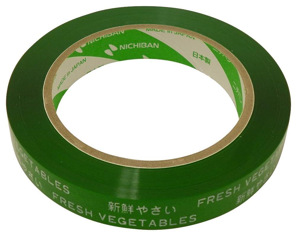 完全に乾く栄養アレイニチバン タバネラテープ [20mm x100m] NO.640VPS AG-20