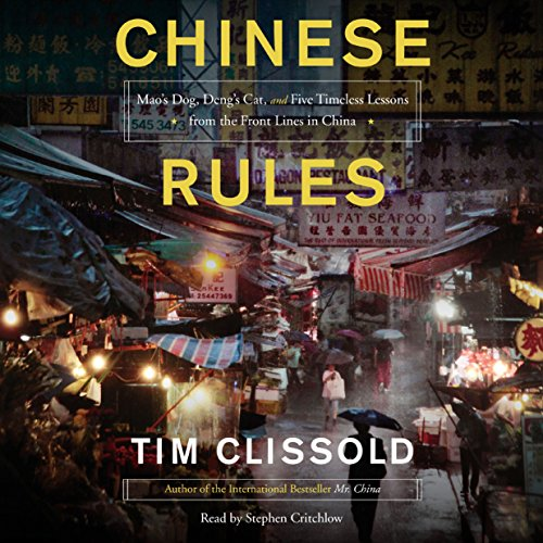 Chinese Rules audiobook cover art