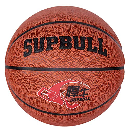 Best Bargain WENPINHUI Competition Basketball - Rubber Basketball, University Outdoor Rubber Basketb...