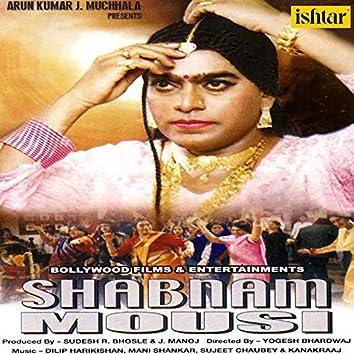 Shabnam Mousi (Original Motion Picture Soundtrack)