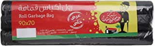 Hossam Plastic Roll Garbage Bags, Set of 5 90X70 cm - 50 Bags