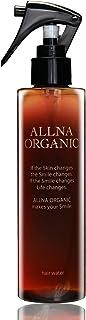 【 さらさら ノンシリコン 】オルナ オーガニック ヘアウォーター 【 ヘアアイロン対応 】『 合成香料不使用 植物アロマの香り 』(ねぐせ直しウォーター レディース スプレー タイプ) 200ml