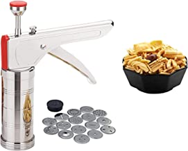 Figment Stainless Steel Kitchen Press with 15 Different Types of Jalies, Murukku Maker/Bhujiya Maker/Noodles/Cookies/Namkeen/Chakali Maker/Sev Maker/Farsan Maker/Gathiya Maker (steel kitchen press)
