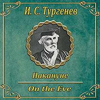 Nakanune                   By:                                                                                                                                 Ivan Turgenev                               Narrated by:                                                                                                                                 Vladimir Levashov                      Length: 7 hrs and 20 mins     3 ratings     Overall 5.0