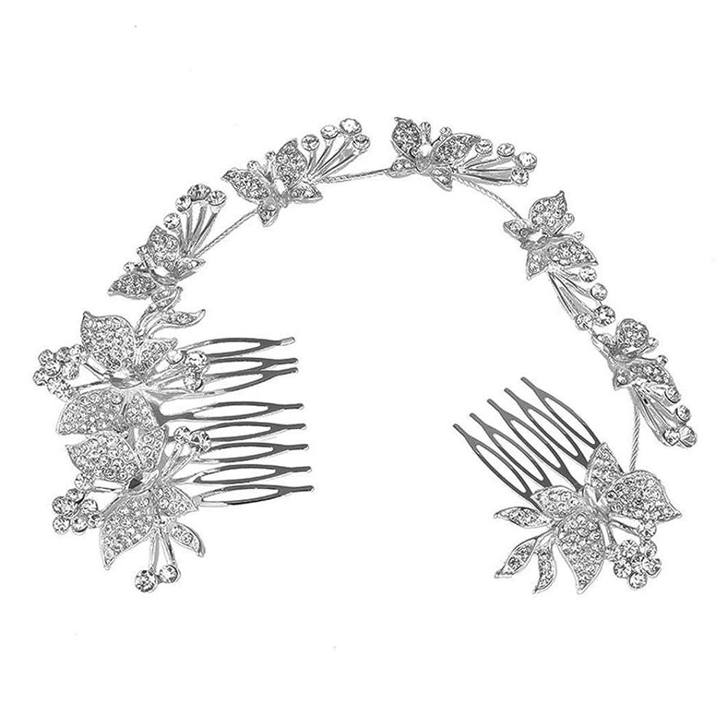 デンマーク十一ネスト髪の櫛、櫛、蝶、髪の櫛、ブライダル髪の櫛、結婚式の髪の櫛、ラインストーンの櫛、ヘッドギア