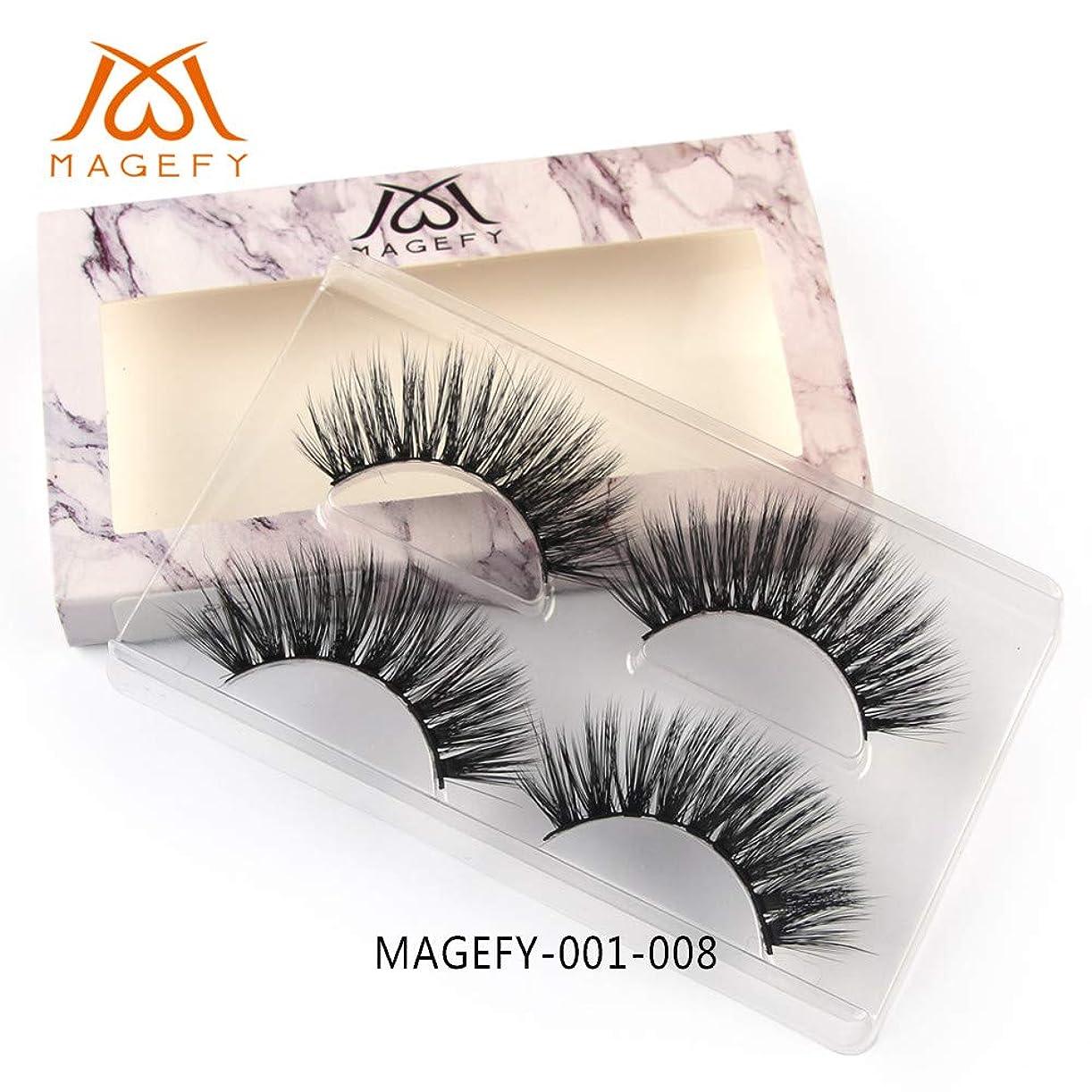 散文カッター欲望Feteso つけまつげ 2組 まつげセット 3D 偽のつけまつげ 高品質 魅力的手作り 超極細素材 人気 ナチュラル 飾り 再利用可能 新品 濃密 セット やわらかい Natural Thick Black Eye Lashes