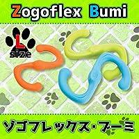 日用品 ペット 犬用品 関連商品 正規輸入品 アメリカ ゾゴフレックス ブーミ L Granny・Smith(GRN)・ZG051GRN