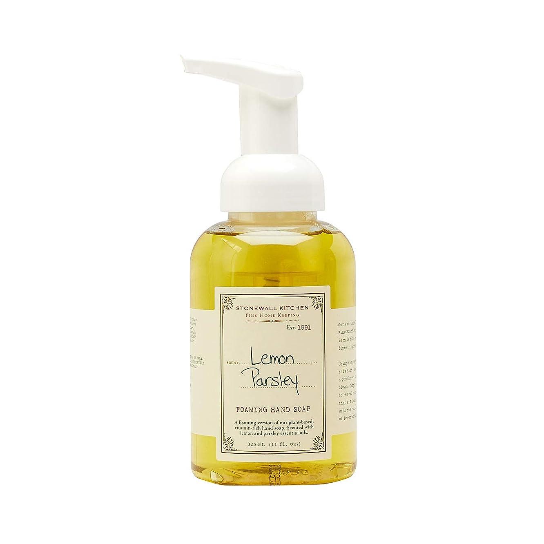 Stonewall Kitchen Lemon Parsley Foaming Hand Soap, 11 ounce