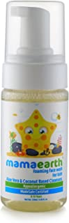 Mamaearth Foaming Facewash For Kids, 120 ml