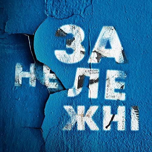 Katya Che feat. KIRICH