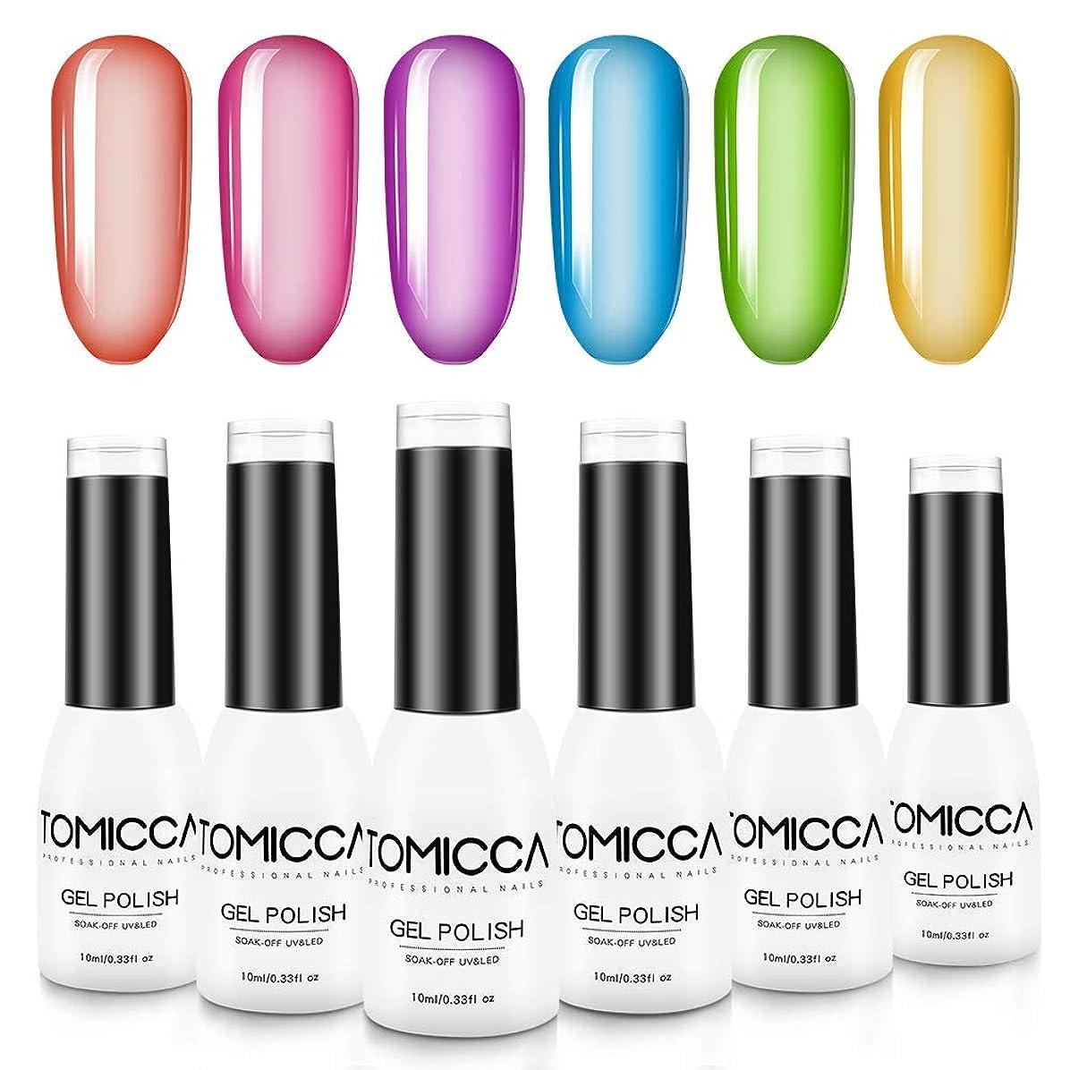 バイオリニストスチール磁気TOMICCA ジェルネイル カラー 6色セット 10ml ピンキーカラー 色持ち良い 可愛い 初心者用カラージェル
