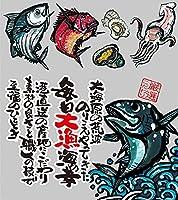 海の幸 海鮮 巨大ウィンドウシール 片面 (W800×H900mm) No.63694(受注生産)