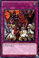 遊戯王 スウィッチヒーロー(レア) レイジング・テンペスト(RATE) シングルカード RATE-JP079-R