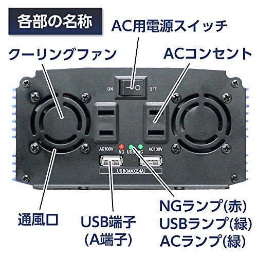 大自工業『メルテックUSB&コンセント12V(SIV-1500)』