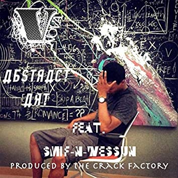 Abstract Art (feat. Smif-n-Wessun)