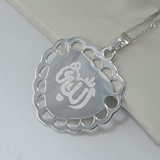allahu akbar necklace