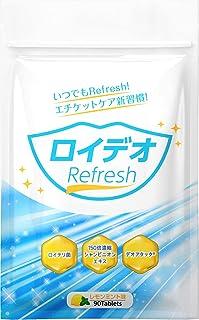 [公式] ロイデオRefresh ロイテリ菌 グリーンコーヒー 150倍濃縮シャンピニオンエキス デオアタック® 乳酸菌 30日分 (国内生産)