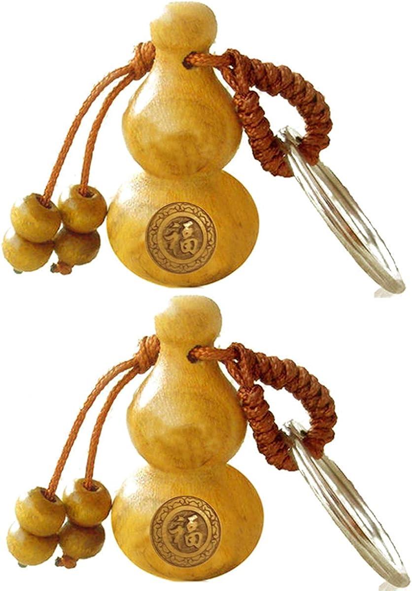 2 PACK Keychains,FEIPUKER key rings ,Hanging school bag or wallet Cute gourd lanyard key chains Women Men