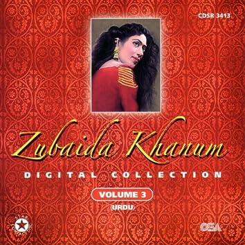 Digital Collection Volume 3 (Urdu)