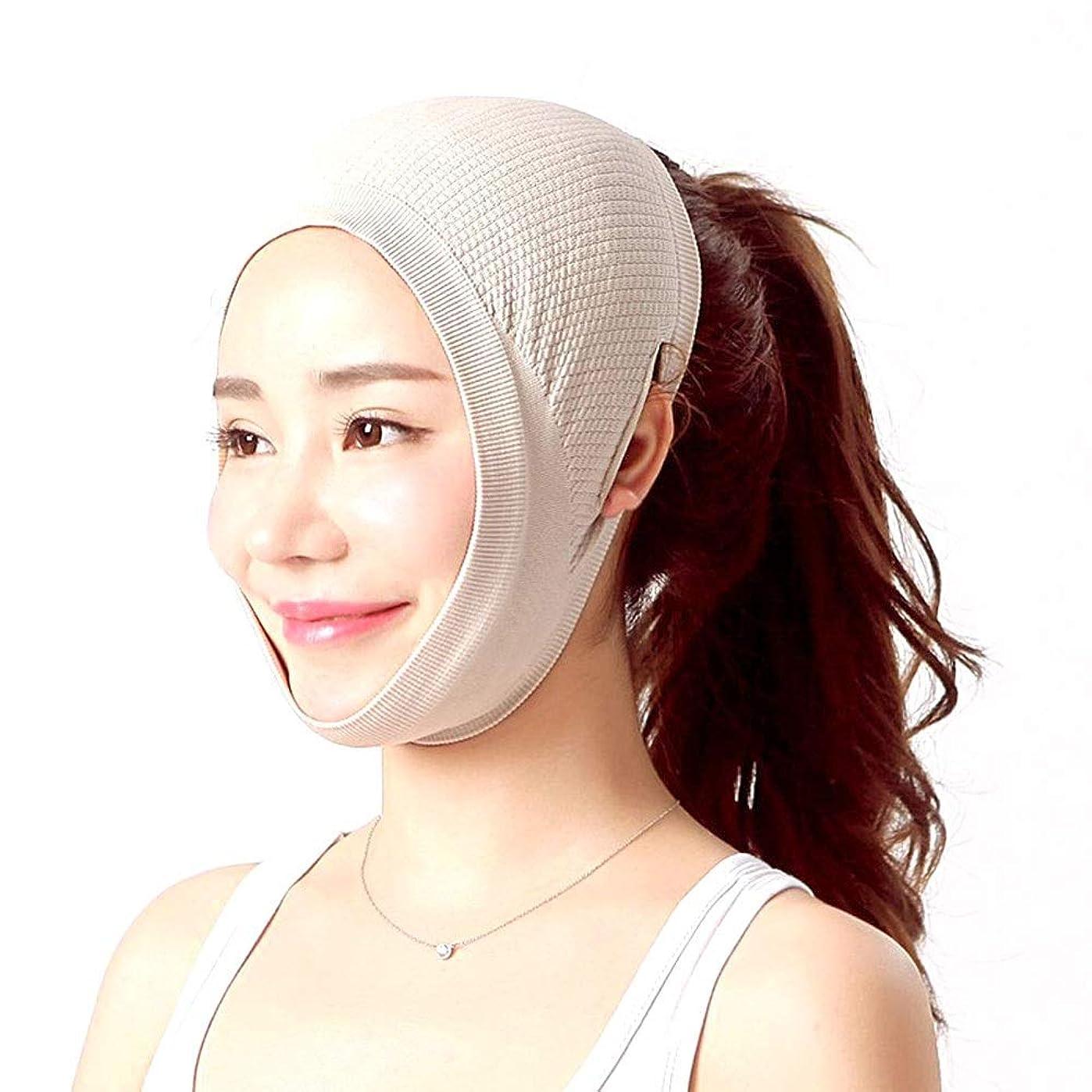 通りレルムまろやかなMinmin フェイスリフティングアーティファクト包帯ライン術後回復包帯リフティングフェイスフードVフェイス包帯リフティングVフェイス美容マスク - 肌のトーン みんみんVラインフェイスマスク