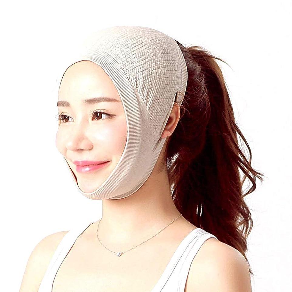 脳知る限定フェイスリフティングアーティファクト包帯ライン術後回復包帯リフティングフェイスフードVフェイス包帯リフティングVフェイス美容マスク - 肌のトーン