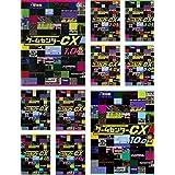 ゲームセンターCX 1.0~10.0 [レンタル落ち] 全10巻セット [マーケットプレイスDVDセット商品]