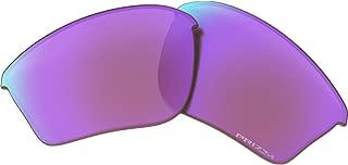 Oakley Half Jacket 2.0 Replacement Lenses Prizm (101-110-003)