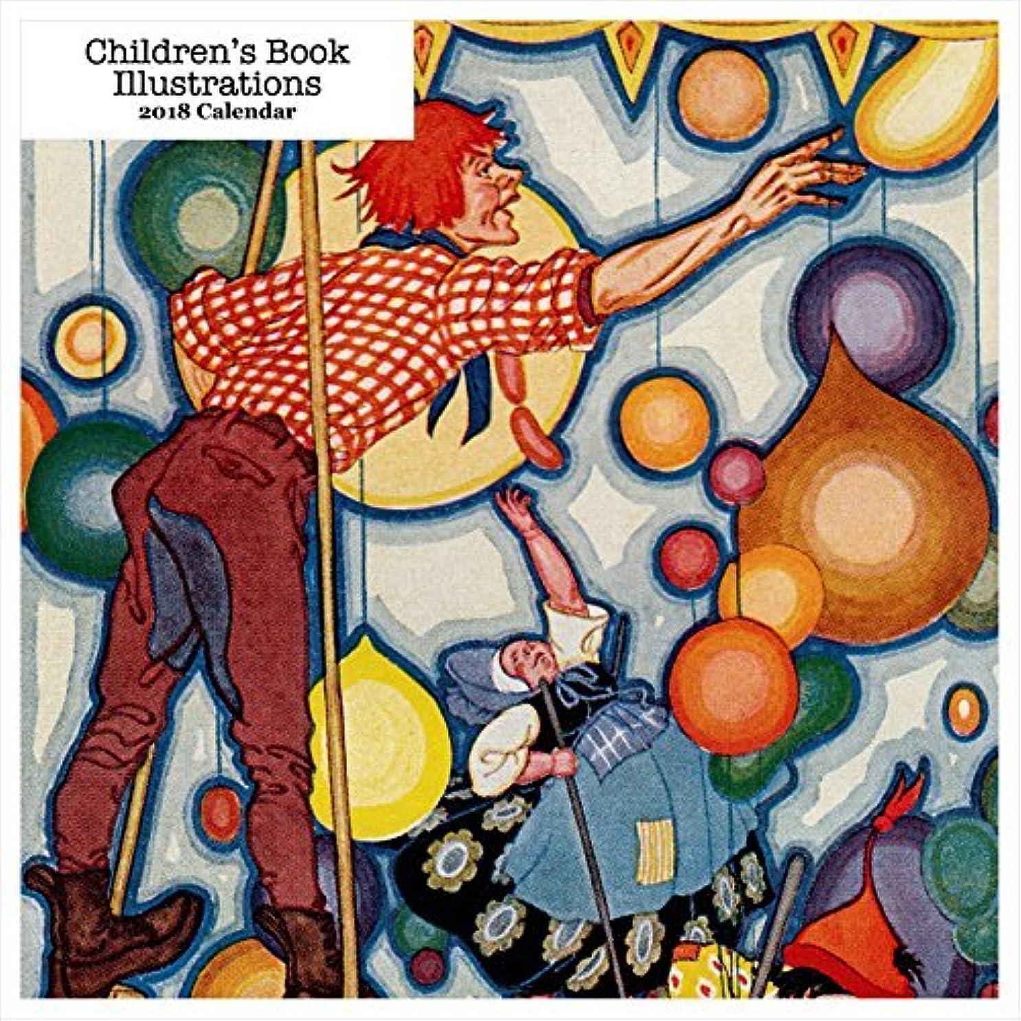 混乱したカジュアル画面Retrospect Group Children's Book Illustrations 2018 Square Calendar [並行輸入品]
