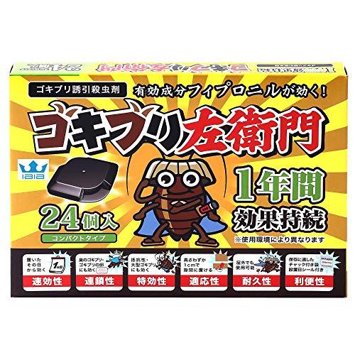 [Amazon限定ブランド] IBIB ゴキブリ左衛門 24個入 日本製 ゴキブリ誘引殺虫剤 防除用医薬部外品【 ゴキブリ 駆除 殺虫剤 】