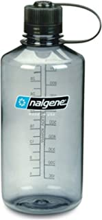 Nalgene Narrow Mouth 1 qt Everyday Water Bottle - 2 Pack (Gray with Black Lid)