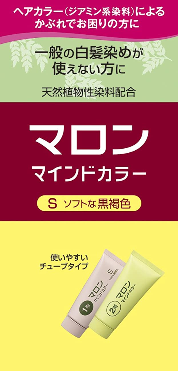 ペネロペ必要としているムスマロン マインドカラー S ソフトな黒褐色(1剤70g,2剤70g) [医薬部外品]