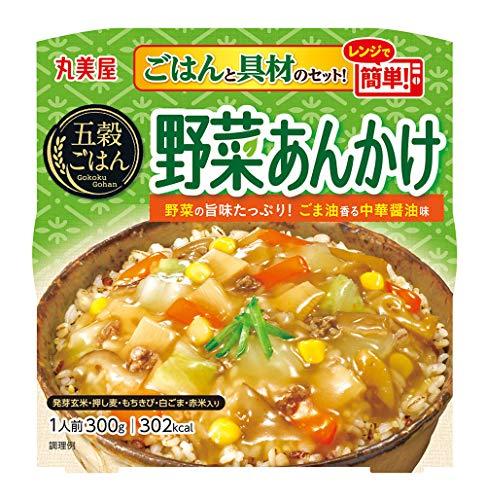 丸美屋 五穀ごはん 野菜あんかけ 300g ×6個