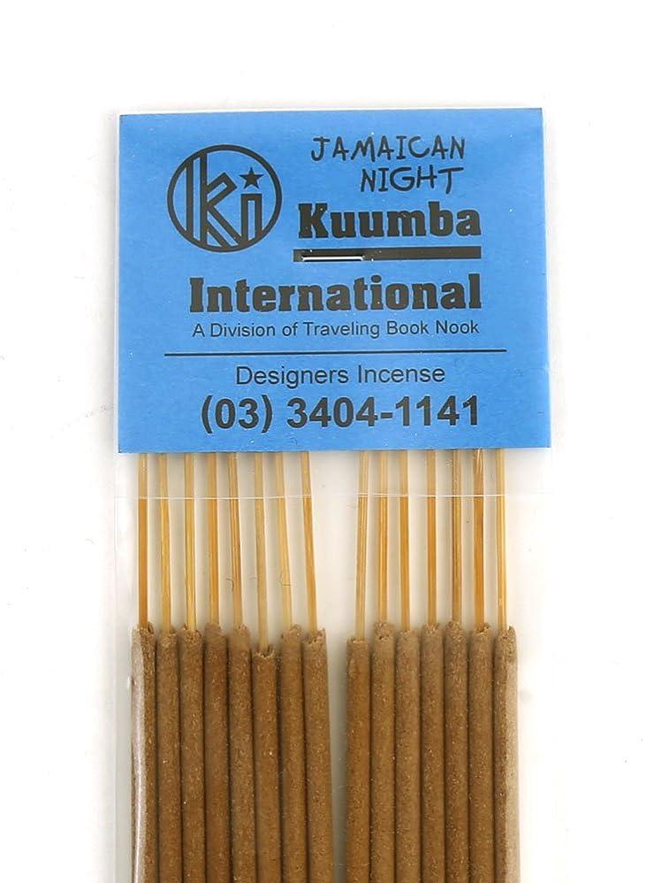お父さん食品心のこもった(クンバ) Kuumbaスティックインセンスお香レギュラーサイズA(15本入り)RG-INCENSE?358