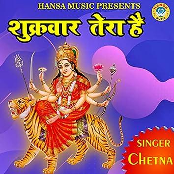 Shukravaar Tera Hai - Single