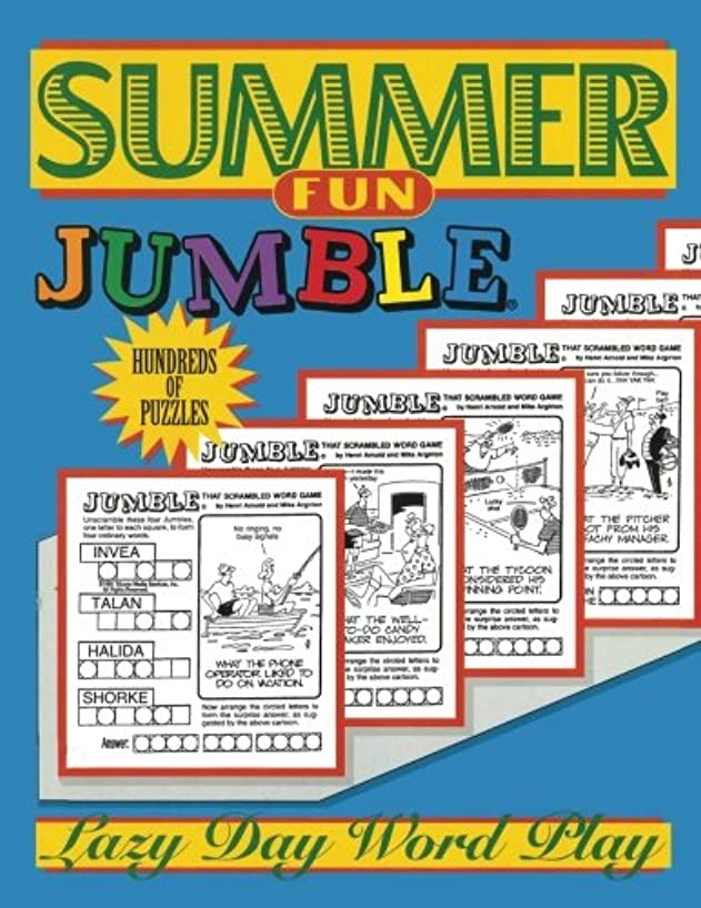 症候群打撃粘土Summer Fun Jumble: Lazy Day Word Play (Jumbles)