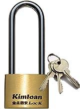 WXYZ Keyed Padlocks U-vormige lange balk sleutel hangslot, waterdicht en roestvrij kopervergrendeling, opbergkasten voor m...