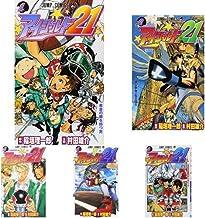 アイシールド21 コミック 全37巻完結セット