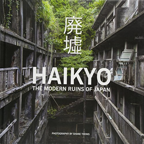 Haikyo the modern ruins of Japan